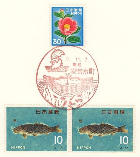 Akihonmachi