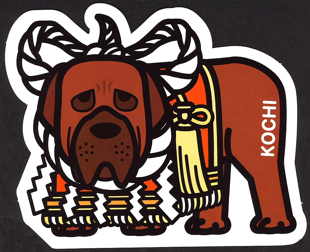 Gotocikochi