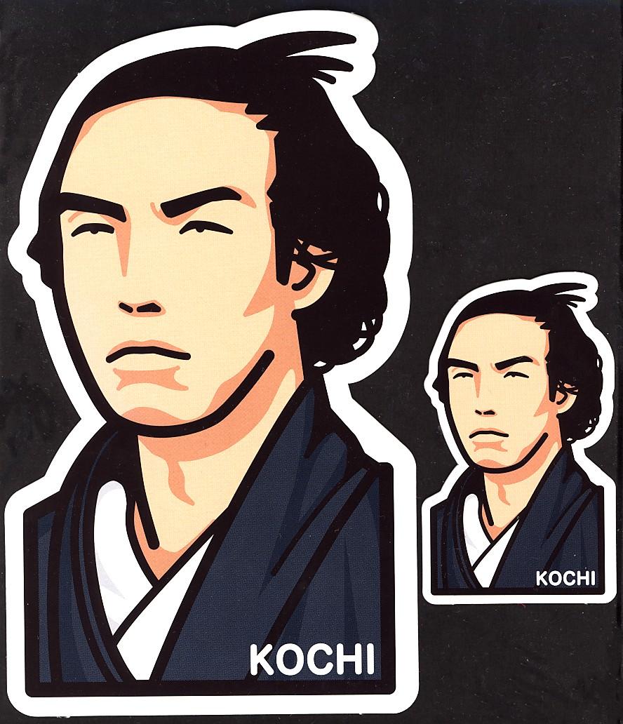 Gotocikochi2