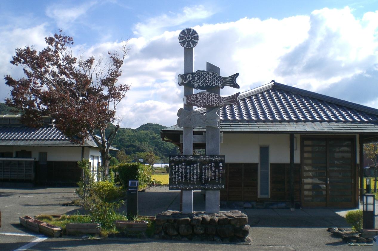 Hirotaryutarokoinobori