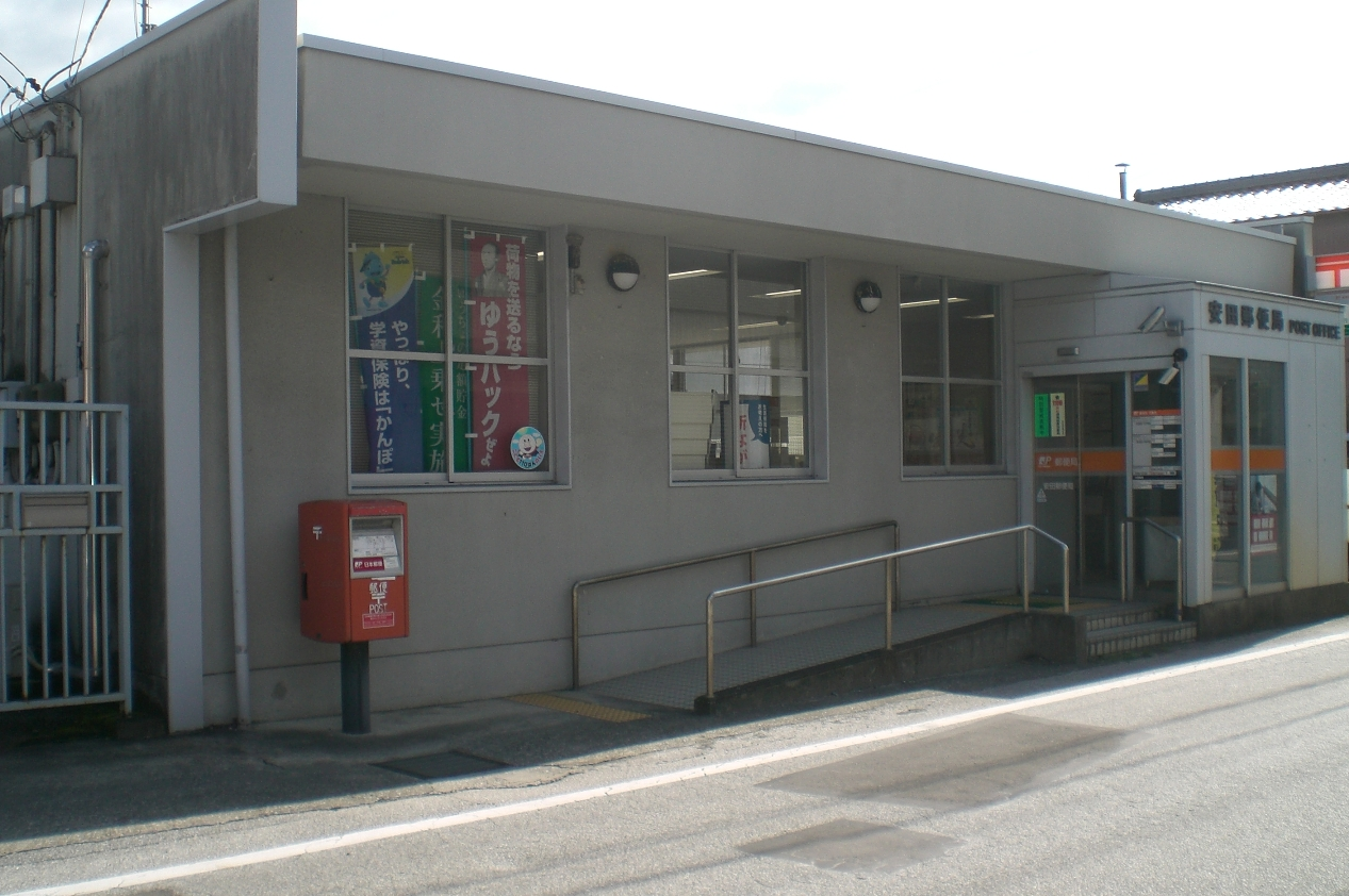 Yasuda