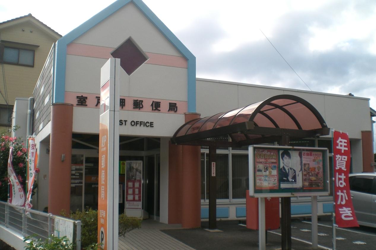 Murotomisaki