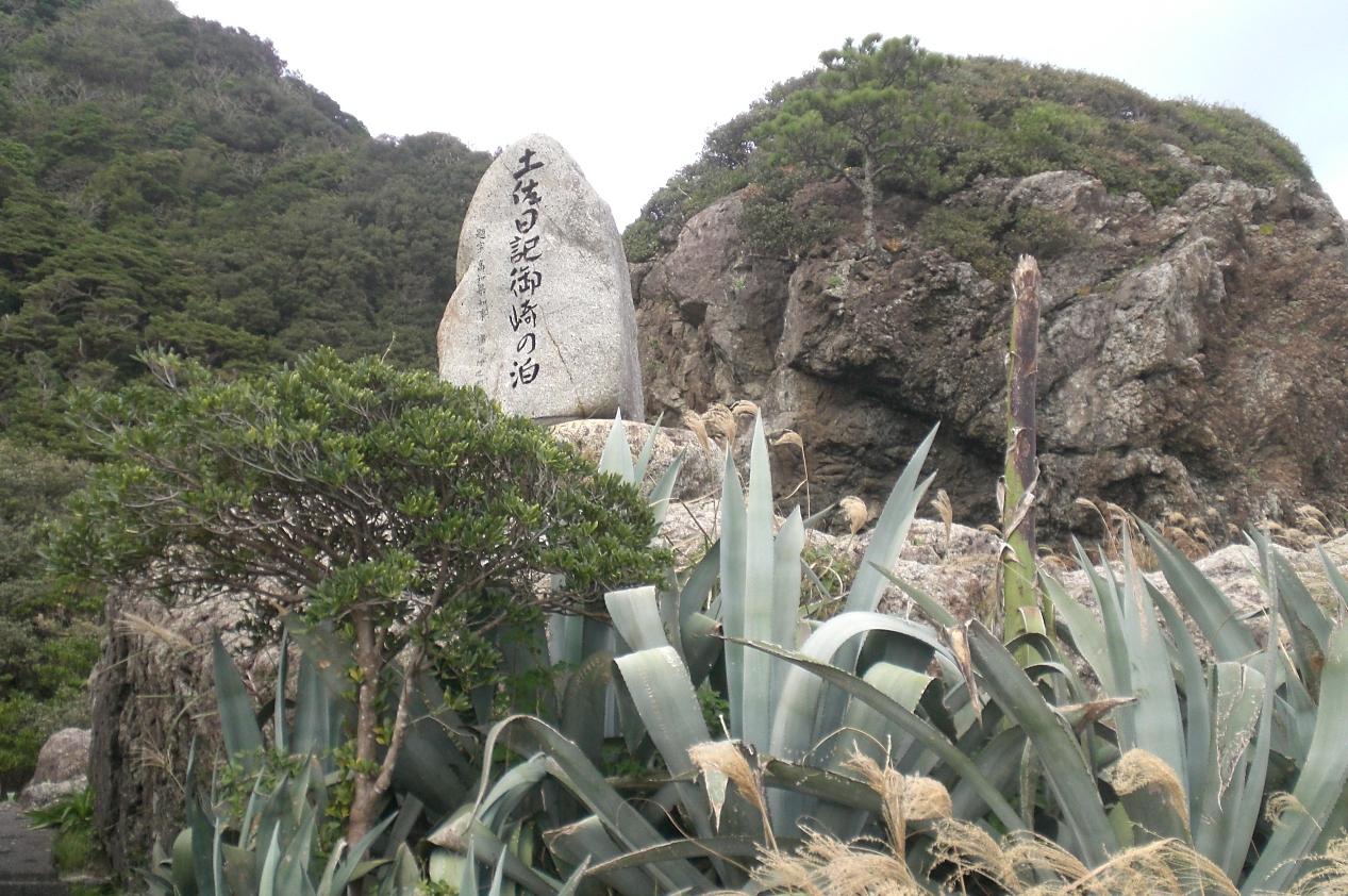 Muroto11