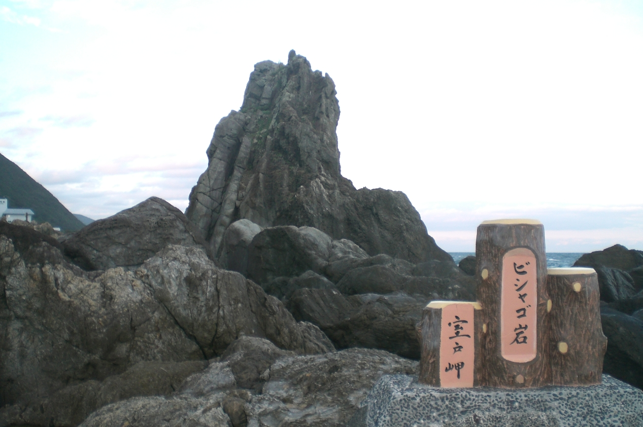 Muroto14