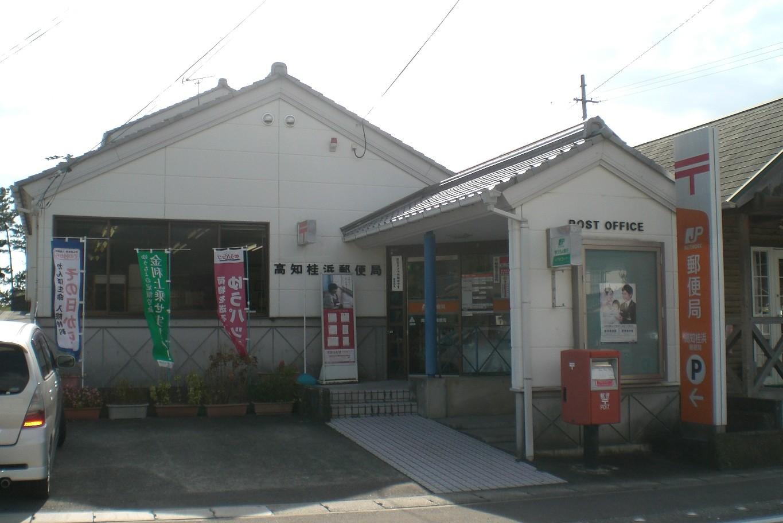 Kochikatsurahama