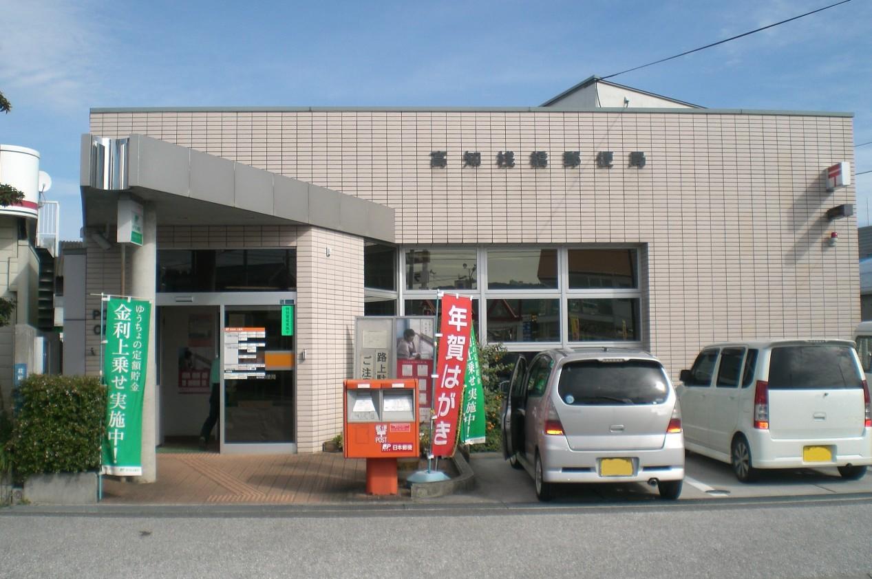 Kochisanbashi