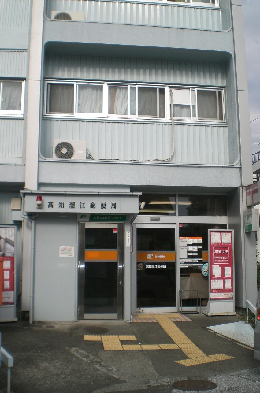 Kochishioe