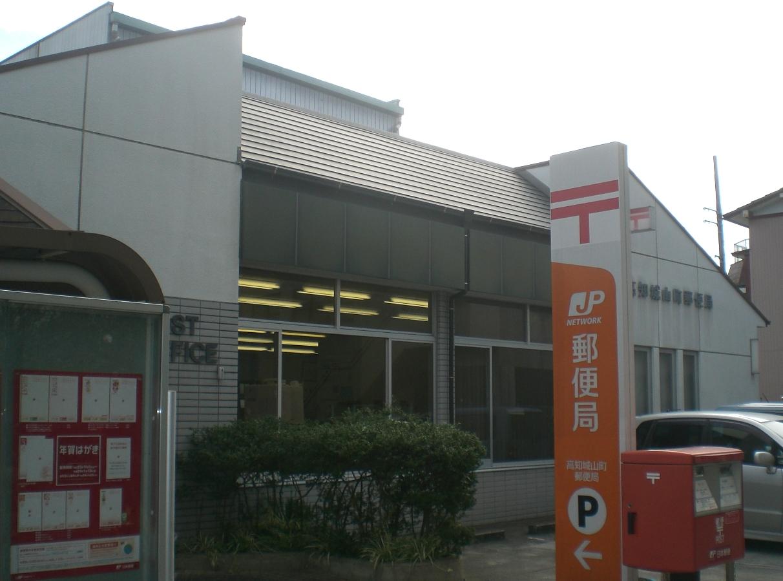 Kochijyoyamacyo