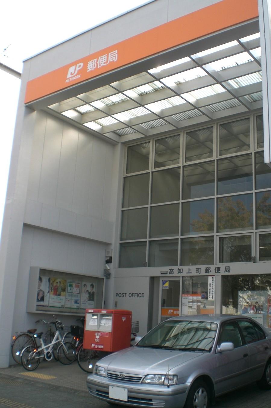 Kochikamimachi