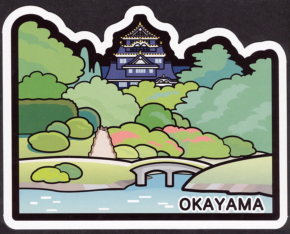 Gotociokayama4