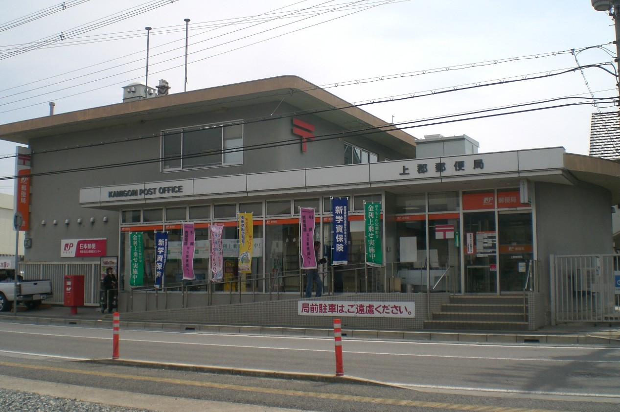 Kamigori
