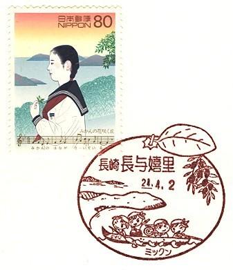 Nagayoureri