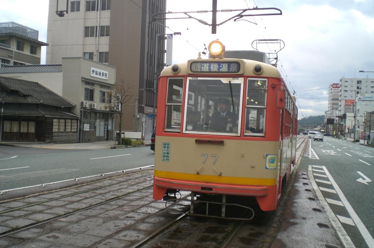 Matsuyama0