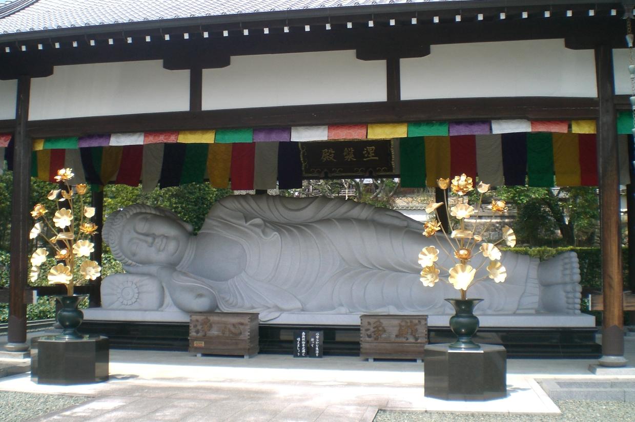 Uchiko12