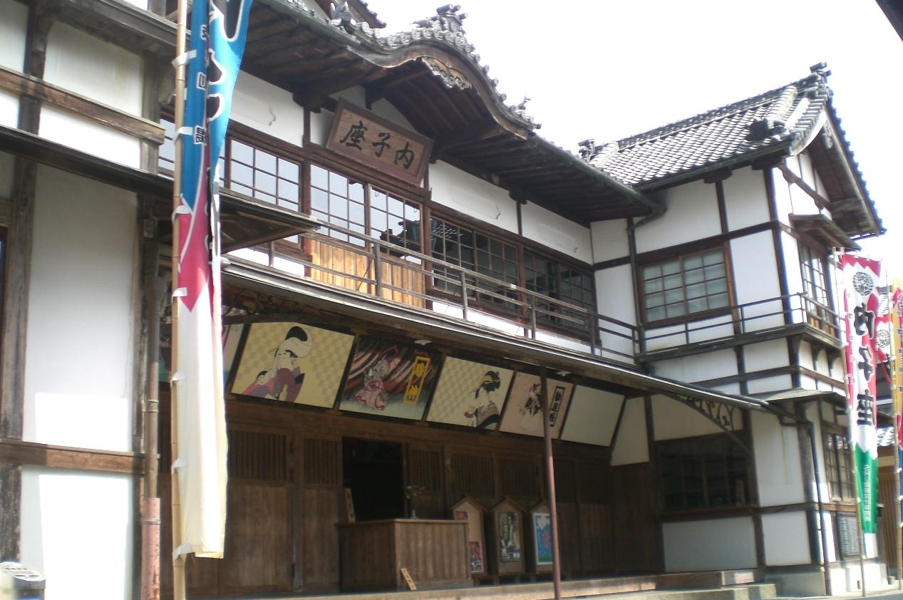 Uchiko2_3