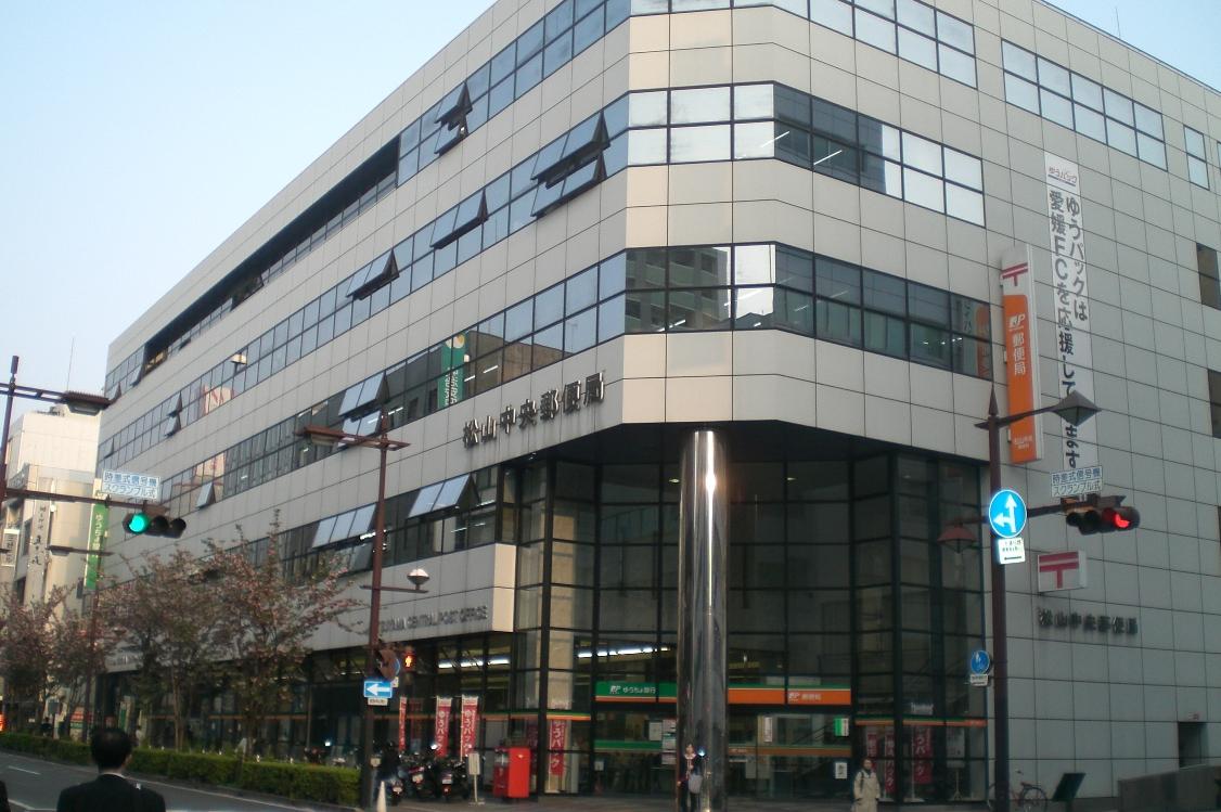Matsuyamacyuou