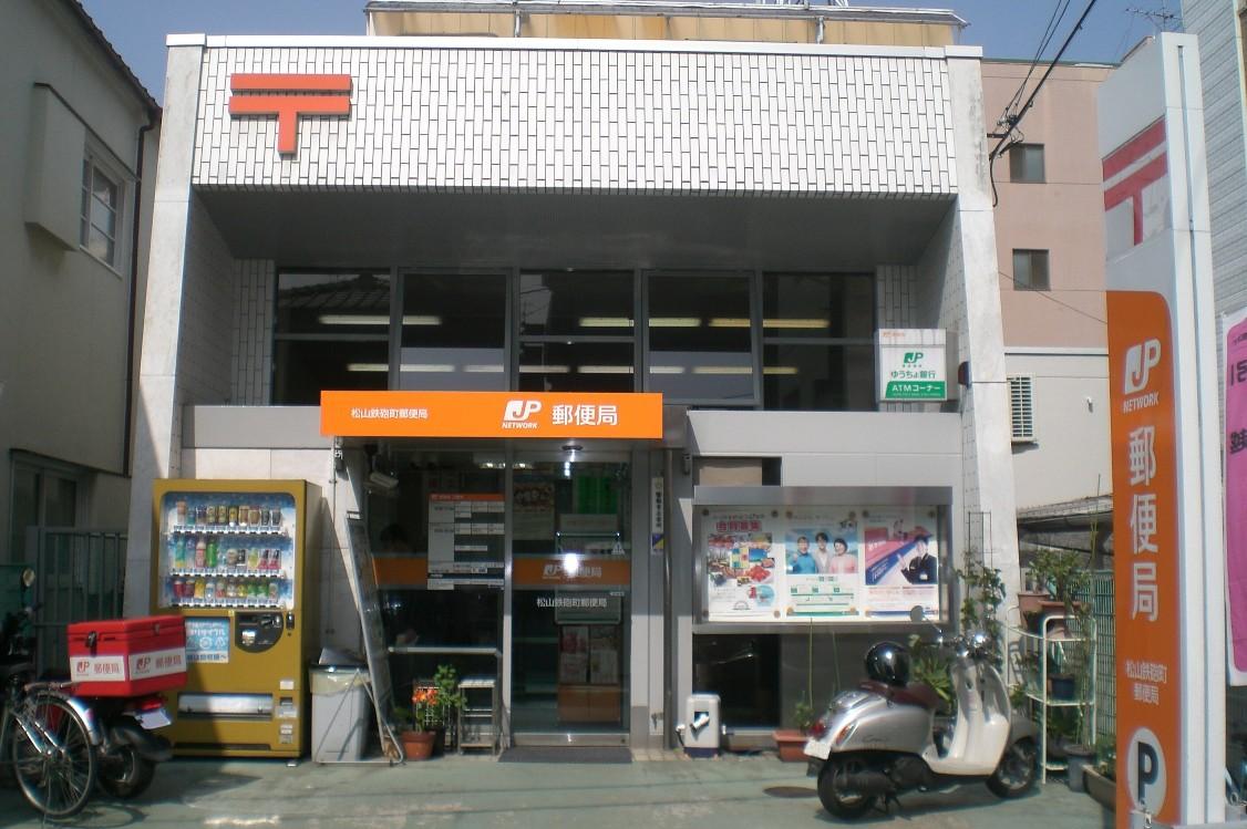 Matsuyamateppocyo