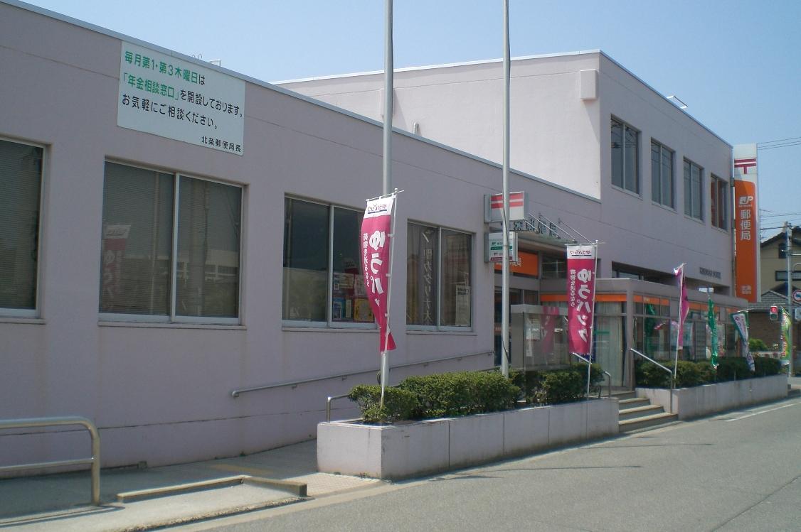 Houjyo