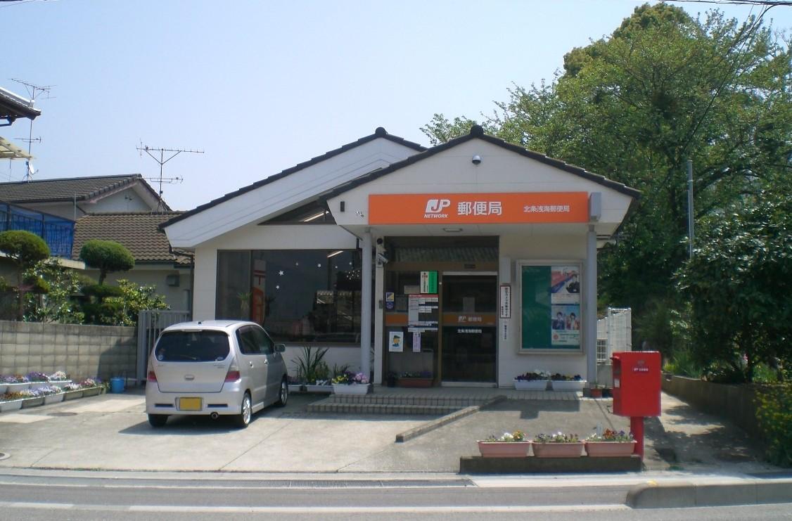 Houjyoasanami_3