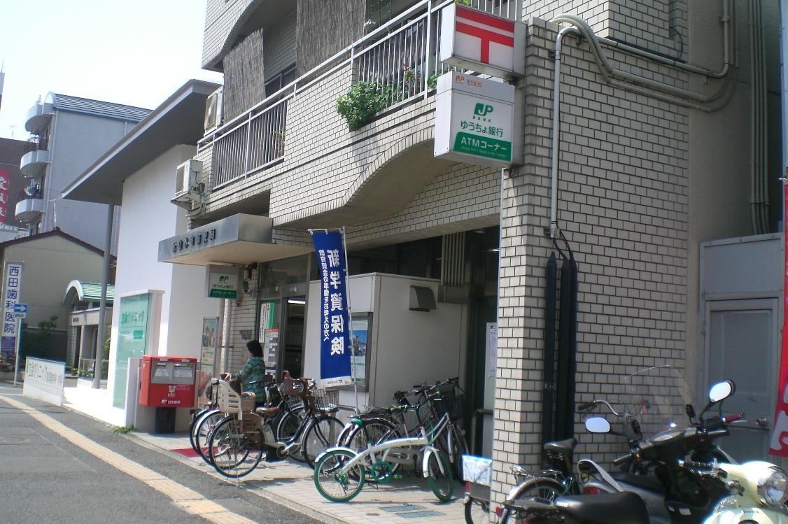Matsuyamahonmachi