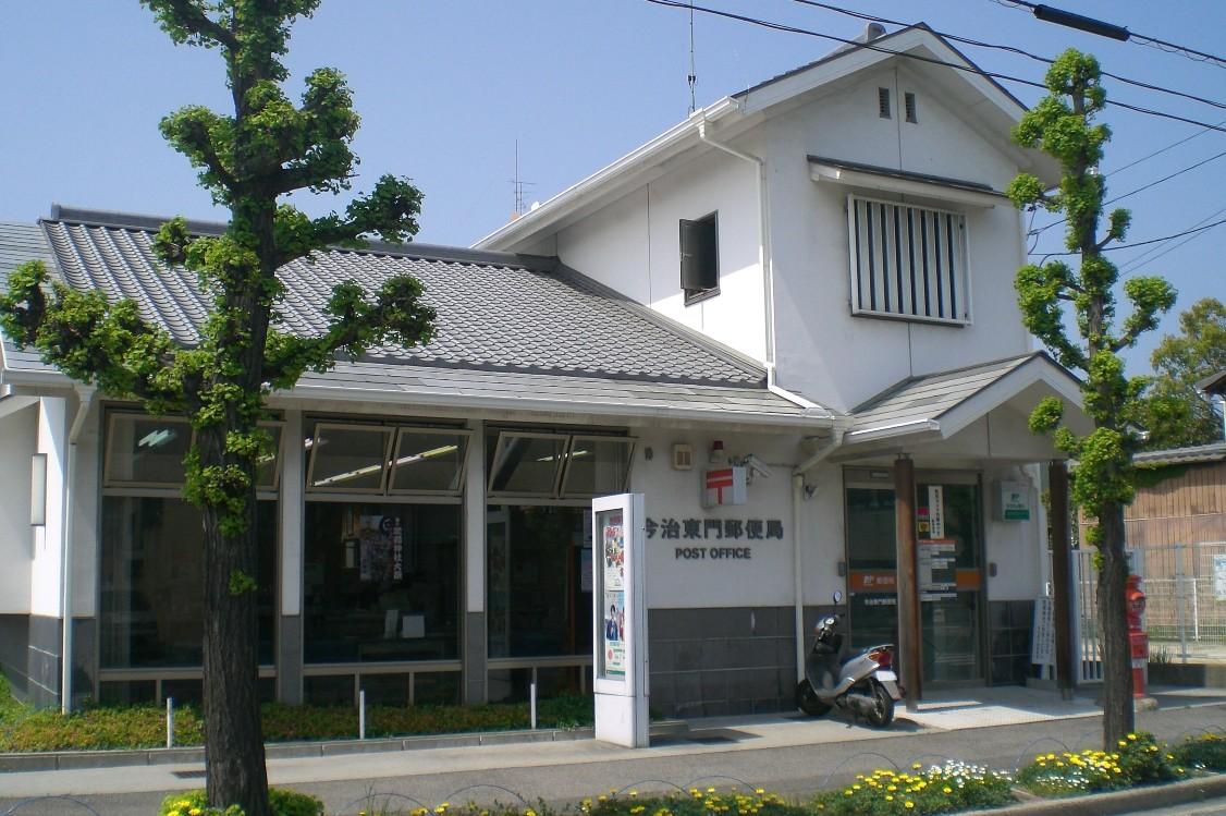 Imabarihigashimon