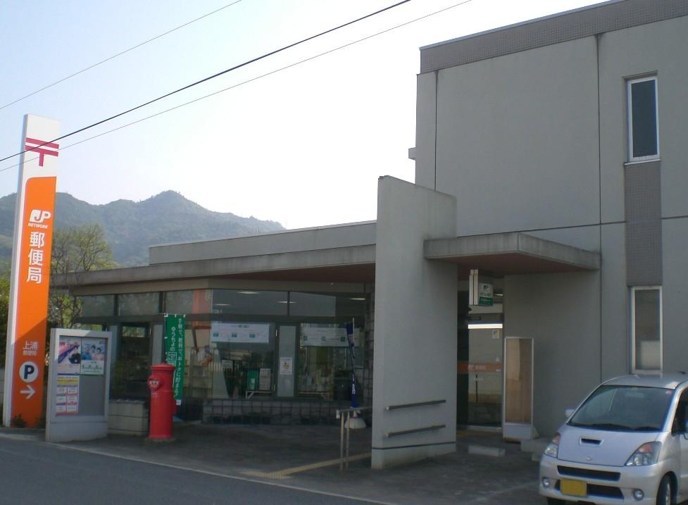 Kamiura