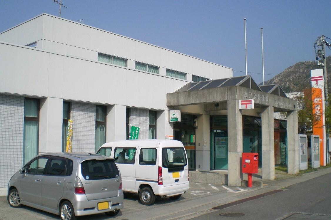 Omishima