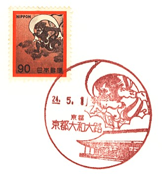 Kyotoyamatooji2