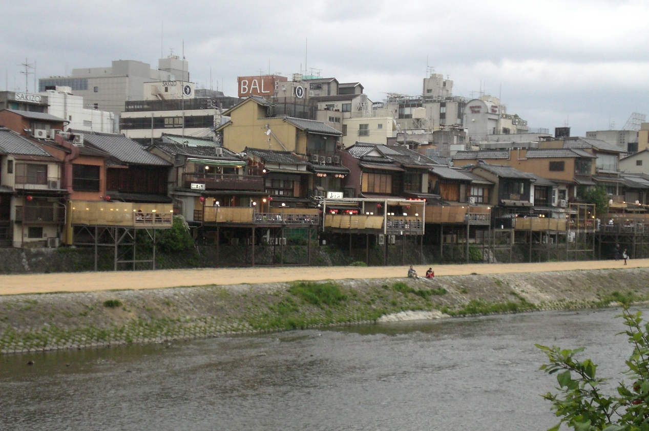 Kyoto10