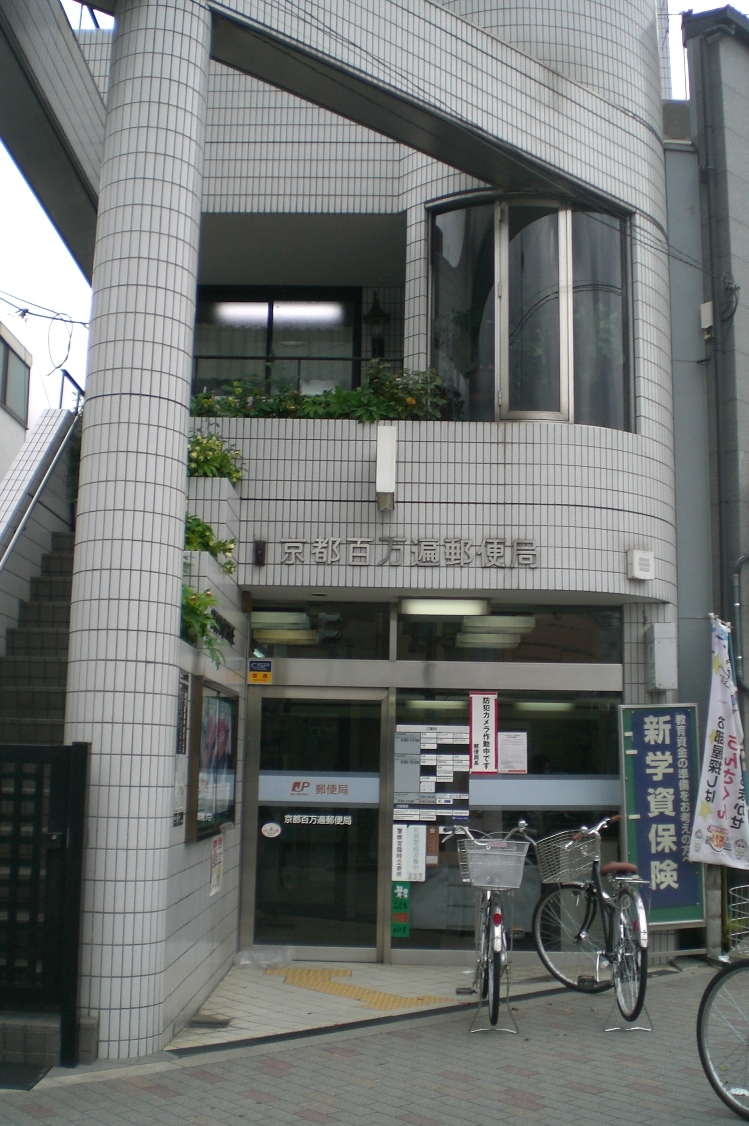Kyotohyakumanben_4