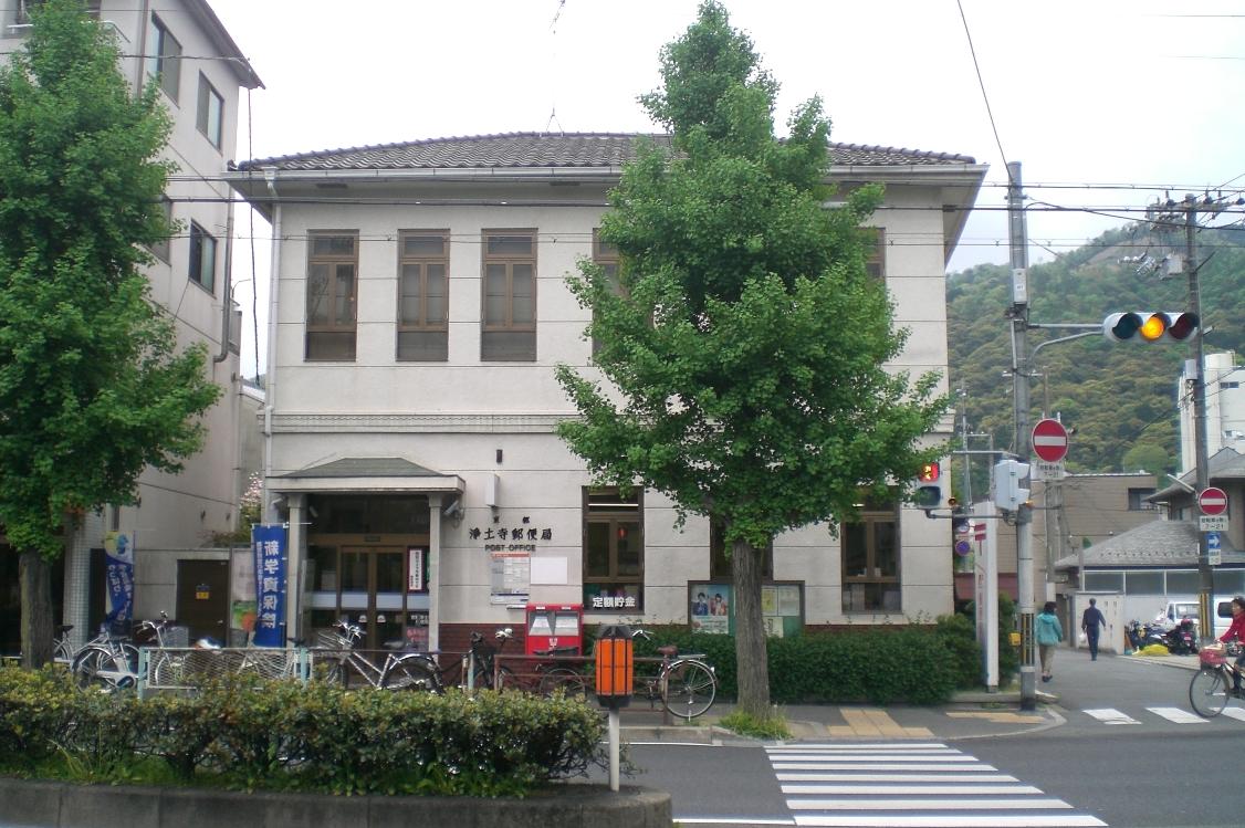 Kyotojyodoji