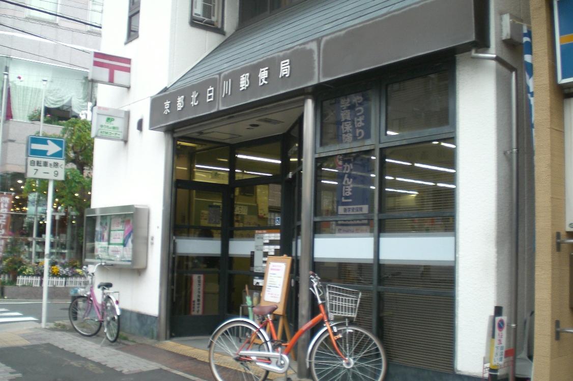 Kyotokitashirakawa_2