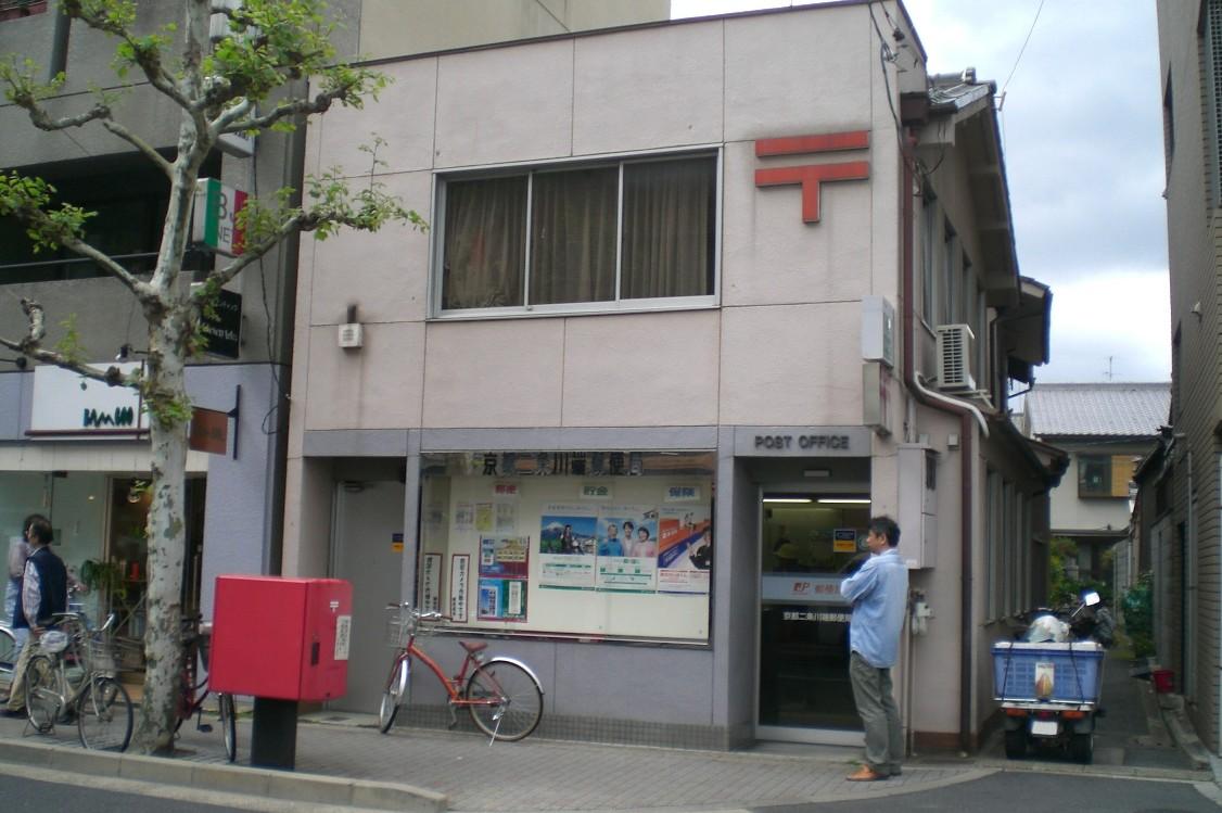 Kyotonijyokawabata