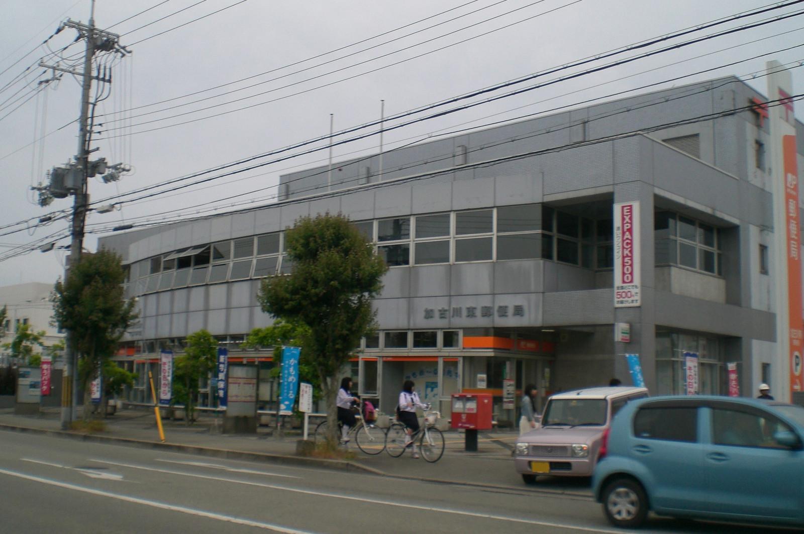 Kakogawahigashi