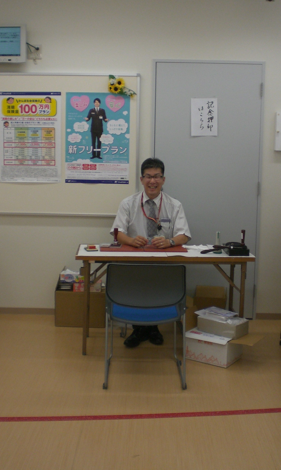 Akashi4_2