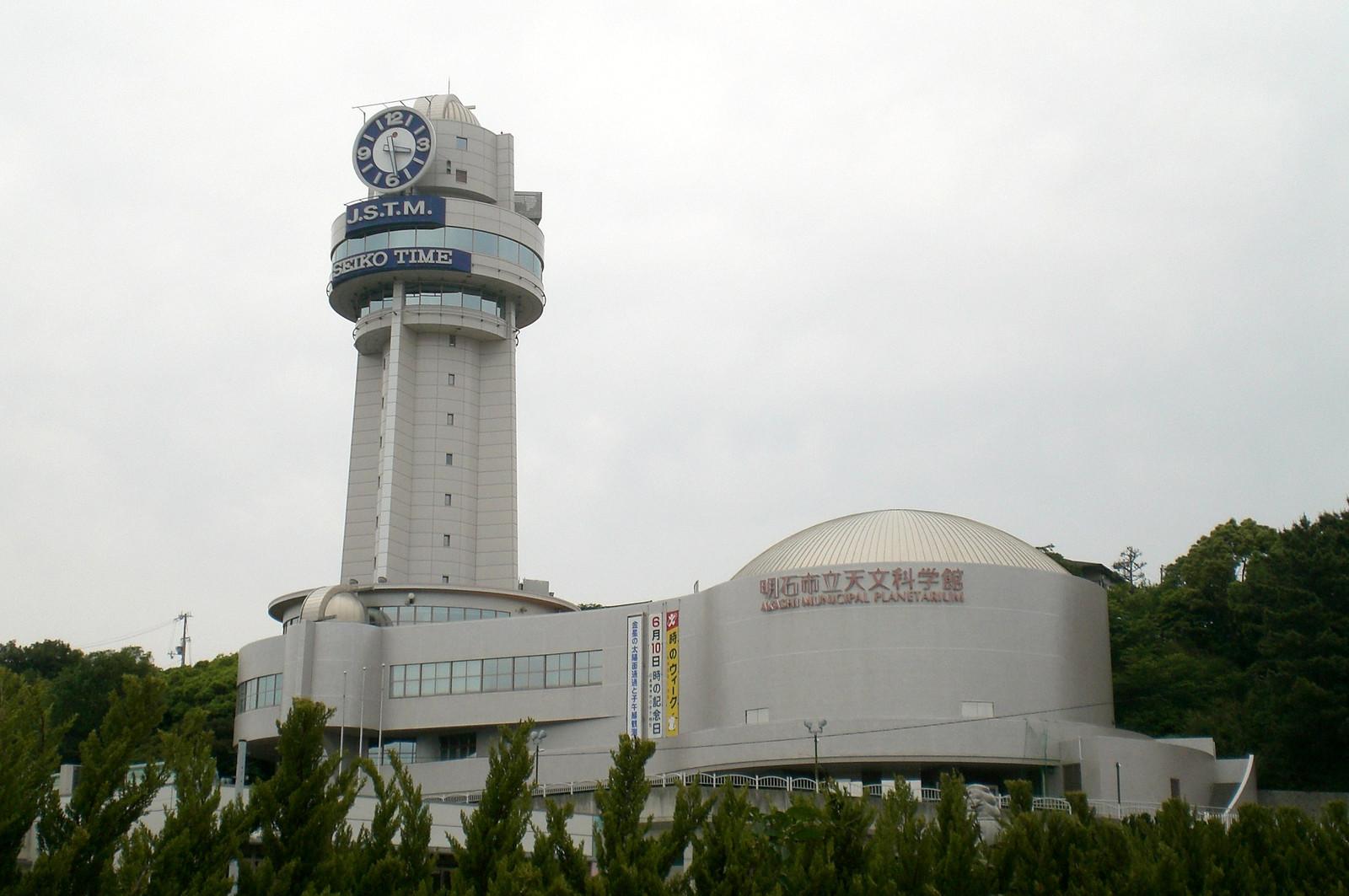 Akashi1
