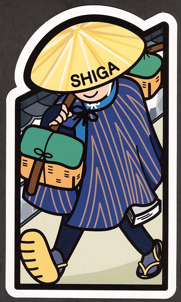 Gotocishiga3_2