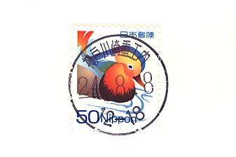 Kobekawasakijukonai1