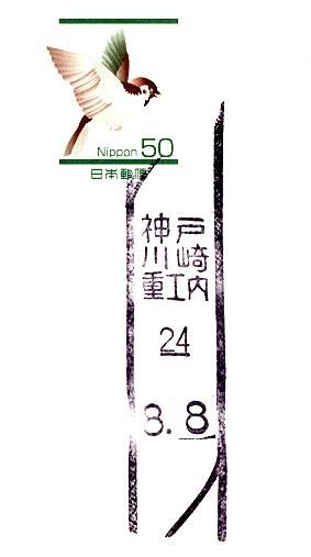 Kobekawasakijukonai2_3