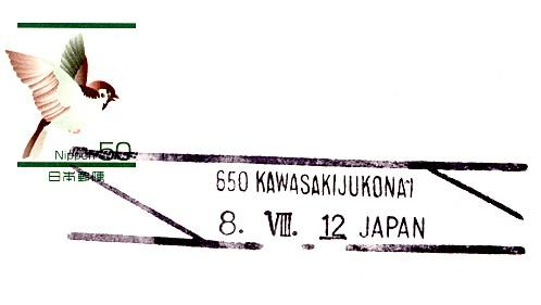 Kobekawasakijukonai4_3