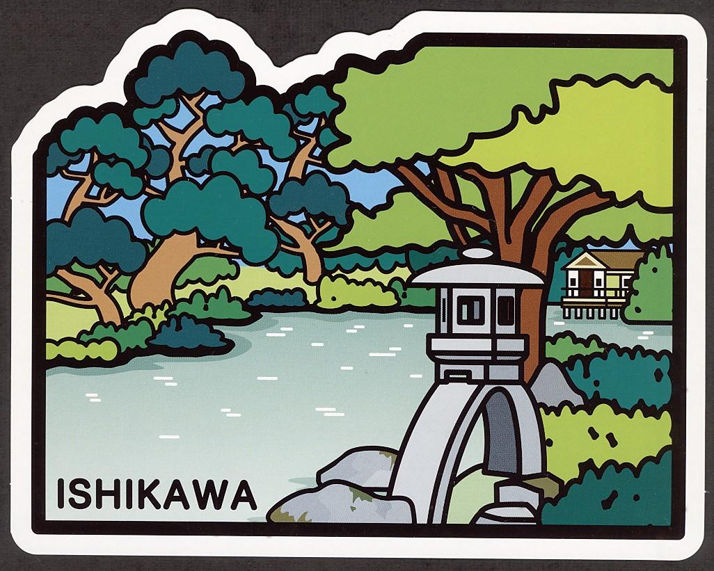 Ishikawa3