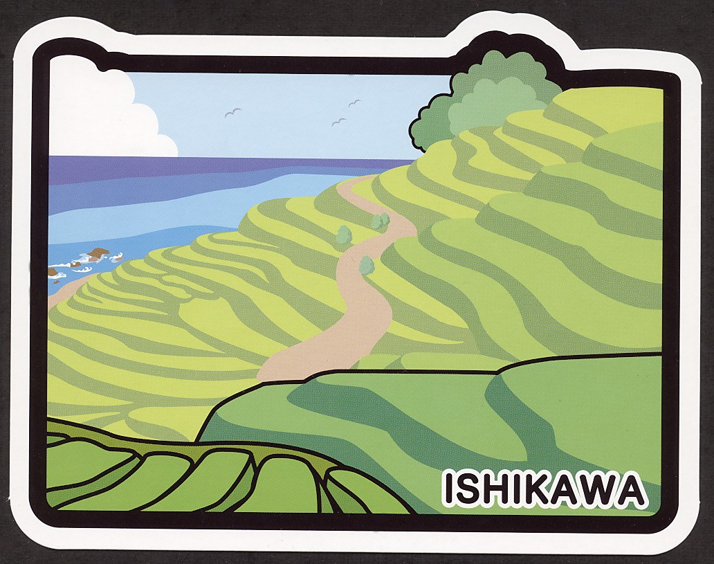 Ishikawa4
