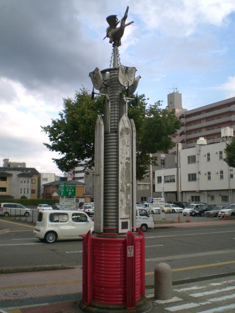 Kanazawacyuou2_2