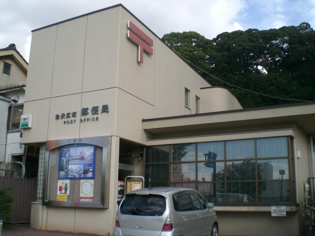 Kanazawahirosaka