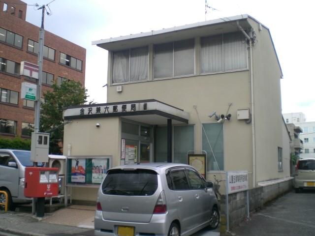 Kanazawakenroku
