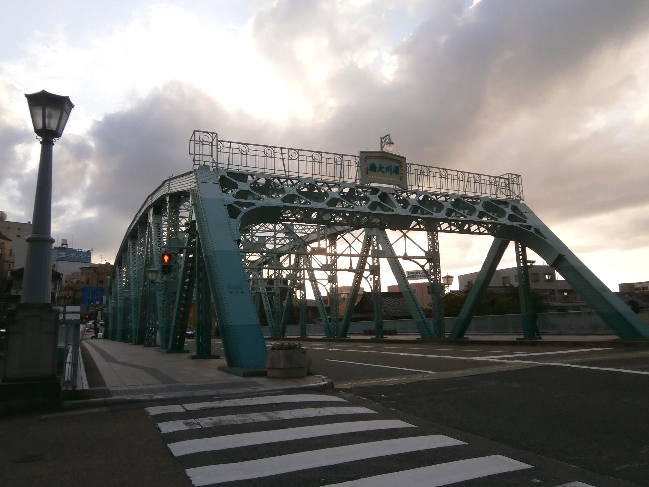 Saigawaohashi1