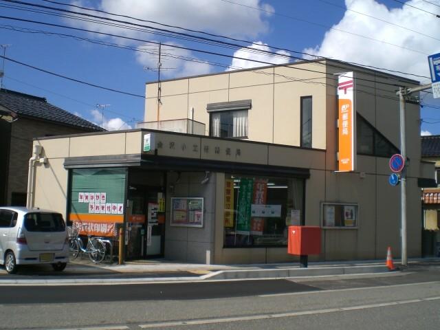 Kanazawakodatsuno