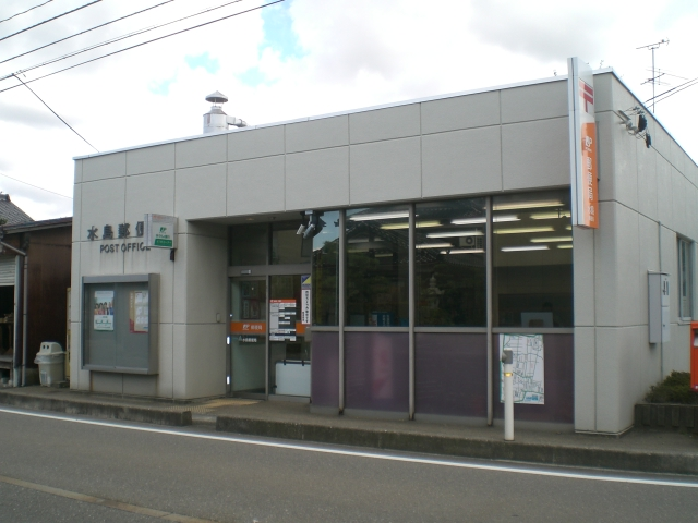 Mizushima