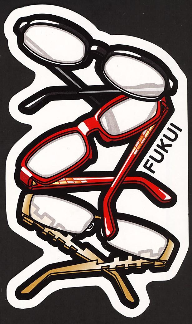 Fukui3