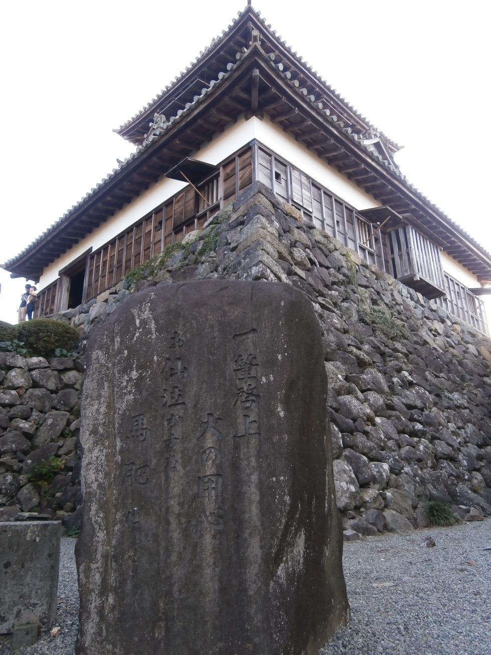 Maruokajyo2